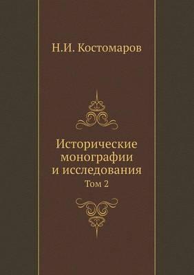 Istoricheskie Monografii I Issledovaniya Tom 2