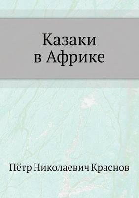Kazaki V Afrike