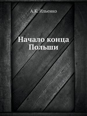 Nachalo Kontsa Pol'shi