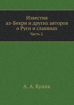 Izvestiya Al-Bekri I Drugih Avtorov O Rusi I Slavyanah. Chast' 2.