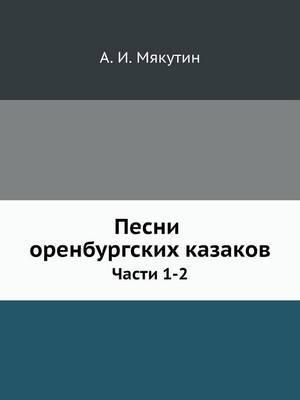 Pesni Orenburgskih Kazakov. Chasti 1-2