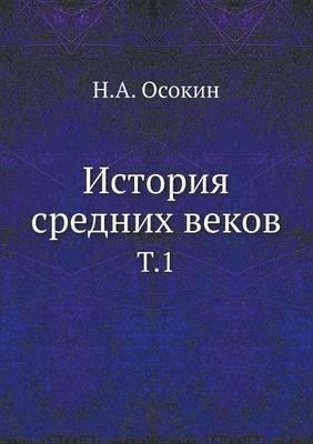 Istoriya Srednih Vekov T.1