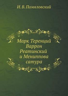 Mark Terentsij Varron Reatinskij I Menippova Satura