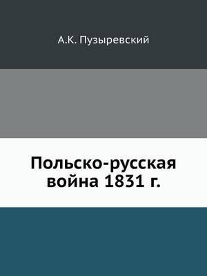 Pol'sko-Russkaya Vojna 1831 G.