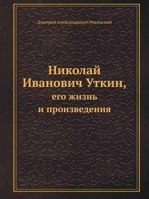 Nikolaj Ivanovich Utkin, Ego Zhizn' I Proizvedeniya