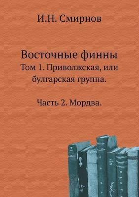 Vostochnye Finny. Tom 1. Privolzhskaya, Ili Bulgarskaya Gruppa. Chast' 2. Mordva.