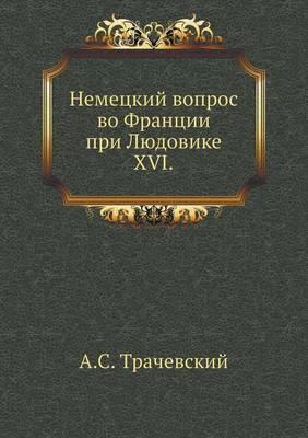 Nemetskij Vopros Vo Frantsii Pri Lyudovike XVI.
