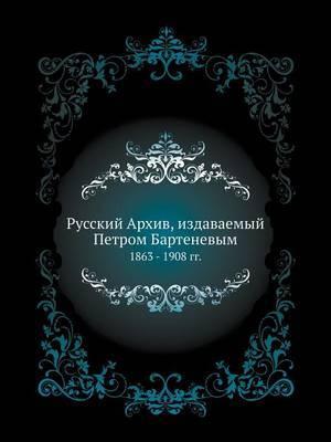Russkij Arhiv, Izdavaemyj Petrom Bartenevym 1863 - 1908 Gg.