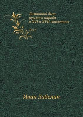 Domashnij Byt Russkogo Naroda V XVI I XVII Stoletiyah Tom I