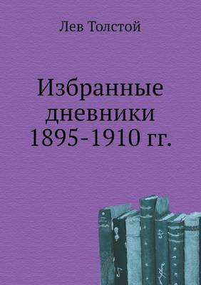 Izbrannye Dnevniki 1895-1910 Gg.