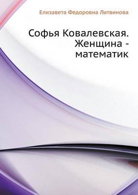 Sof'ya Kovalevskaya. Zhenschina - Matematik