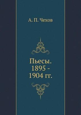 P'Esy. 1895 - 1904 Gg.