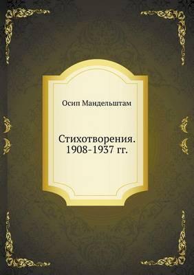 Stihotvoreniya. 1908-1937 Gg.