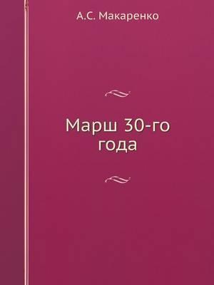 Marsh 30-Go Goda
