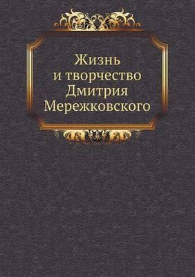 Zhizn' I Tvorchestvo Dmitriya Merezhkovskogo