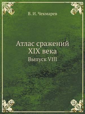 Atlas Srazhenij XIX Veka Vypusk VIII
