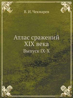 Atlas Srazhenij XIX Veka Vypusk IX-X