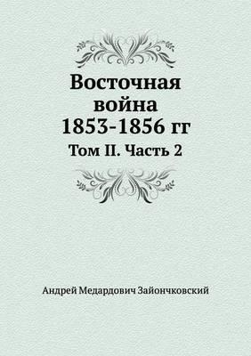 Vostochnaya Vojna 1853-1856 Gg Tom II. Chast' 2