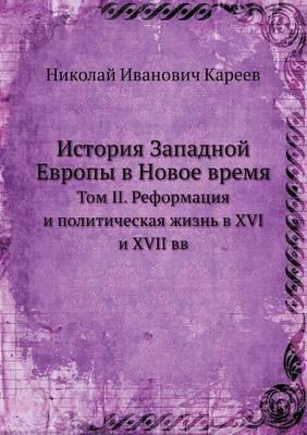 Istoriya Zapadnoj Evropy V Novoe Vremya Tom II. Reformatsiya I Politicheskaya Zhizn' V XVI I XVII VV