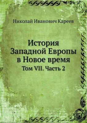 Istoriya Zapadnoj Evropy V Novoe Vremya Tom VII. Chast' 2