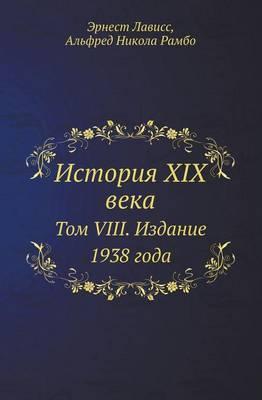 Istoriya XIX Veka Tom VIII. Izdanie 1938 Goda