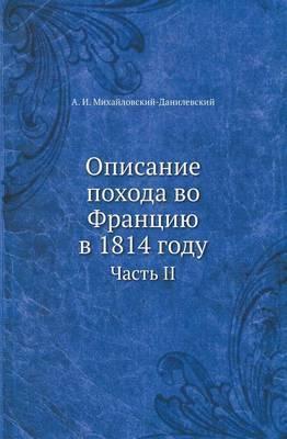 Opisanie Pohoda Vo Frantsiyu V 1814 Godu Chast' II