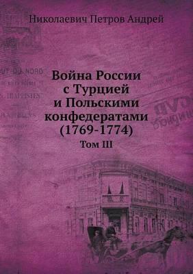 Vojna Rossii S Turtsiej I Pol'skimi Konfederatami (1769-1774) Tom III