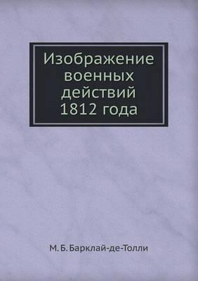 Izobrazhenie Voennyh Dejstvij 1812 Goda