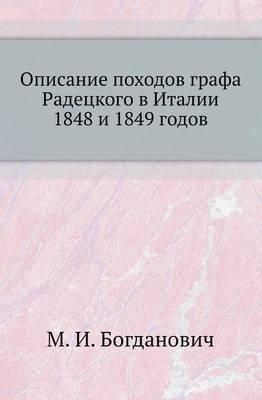 Opisanie Pohodov Grafa Radetskogo V Italii 1848 I 1849 Godov