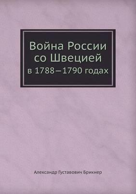 Vojna Rossii So Shvetsiej V 1788-1790 Godah
