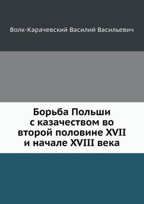 Bor'ba Pol'shi S Kazachestvom Vo Vtoroj Polovine XVII I Nachale XVIII Veka