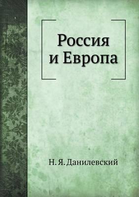 Rossiya I Evropa