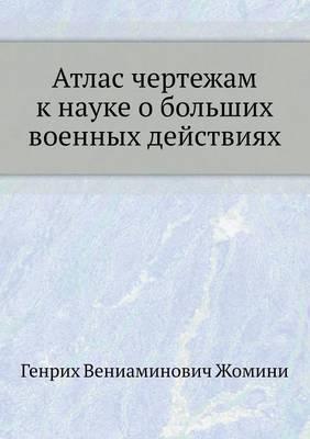 Atlas Chertezham K Nauke O Bol'shih Voennyh Dejstviyah