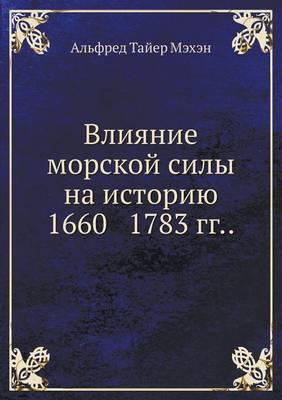 Vliyanie Morskoj Sily Na Istoriyu 1660 1783 Gg..