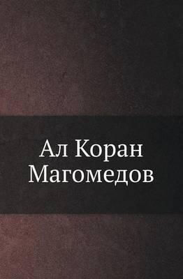 Al Koran Magomedov