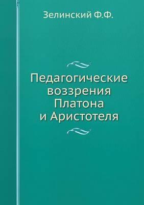 Pedagogicheskie Vozzreniya Platona I Aristotelya