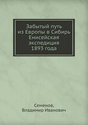 Zabytyj Put' Iz Evropy V Sibir' Enisejskaya Ekspeditsiya 1893 Goda