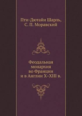 Feodalnaya Monarhiya Vo Frantsii I V Anglii X-XIII V