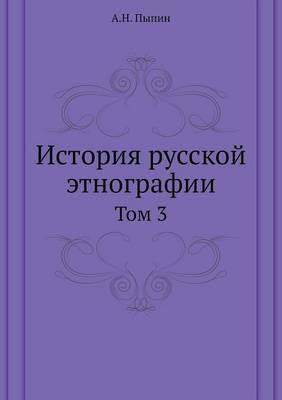 Istoriya Russkoj Etnografii Tom 3