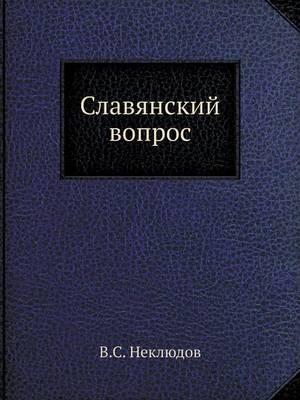 Slavyanskij Vopros