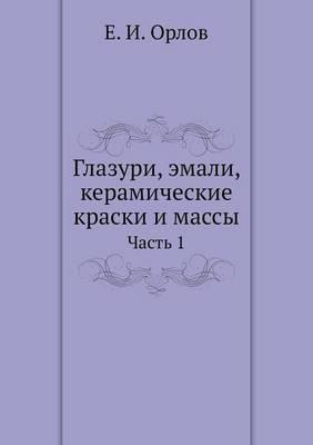 Glazuri, Emali, Keramicheskie Kraski I Massy Chast 1