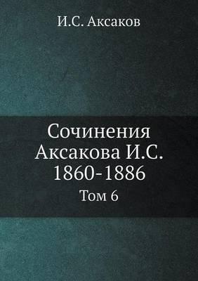 Sochineniya Aksakova I.S. 1860-1886 Tom 6