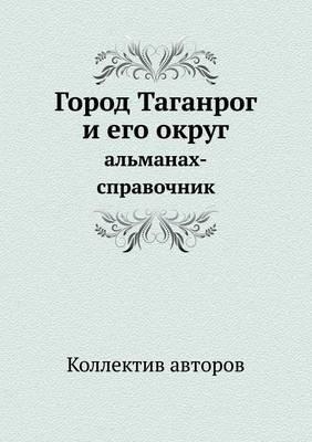 Gorod Taganrog I Ego Okrug Almanah-Spravochnik