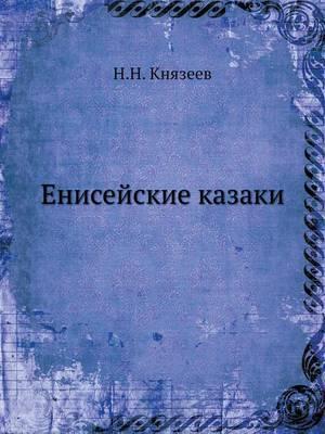 Enisejskie Kazaki