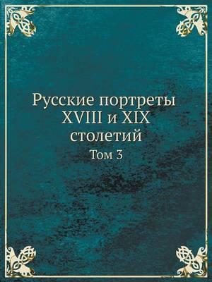 Russkie Portrety XVIII I XIX Stoletij Tom 3