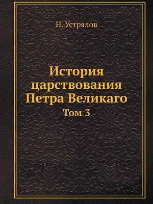 Istoriya Tsarstvovaniya Petra Velikago Tom 3