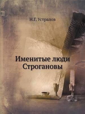 Imenitye Lyudi Stroganovy