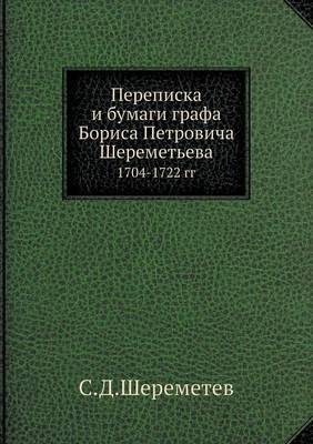 Perepiska I Bumagi Grafa Borisa Petrovicha Sheremeteva 1704-1722 Gg