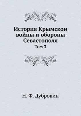 Istoriya Krymskoi Vojny I Oborony Sevastopolya Tom 3