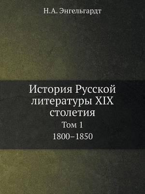 Istoriya Russkoj Literatury XIX Stoletiya Tom 1. 1800-1850